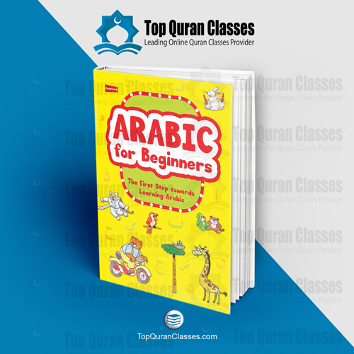 Arabic for Beginners - TopQuranClasses.com