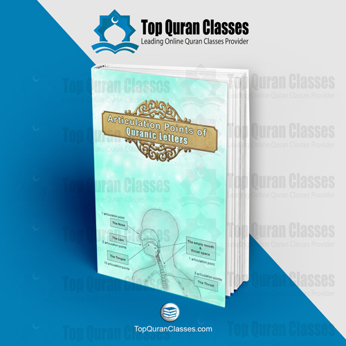 Articulation Points of Quranic Letters - TopQuranClasses.com
