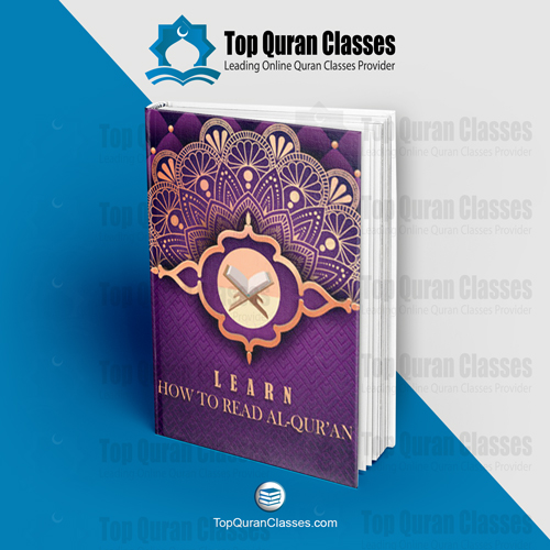 Learn How To Read Al-Qur'an - TopQuranClasses.com