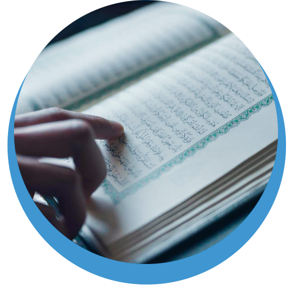 Learn Quran Recitation with Tajweed Online - Top Quran Classes