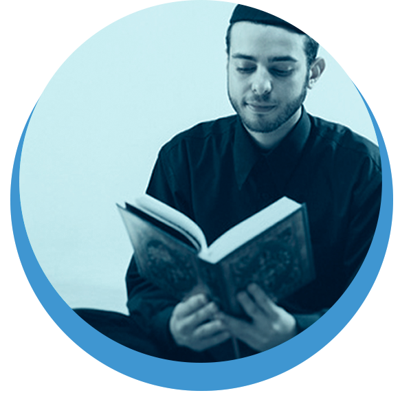Learn Tafsir Al Quran Online - Top Quran Classes