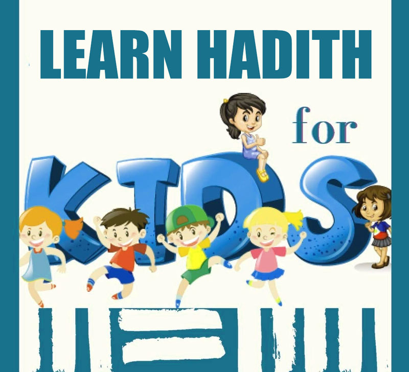 Learn Hadith for Kids Islamic Studies for kids | Top Quran Classes